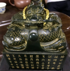 Qing Dynasty – Qian Long Dragon Button Green Jade Royal Seal